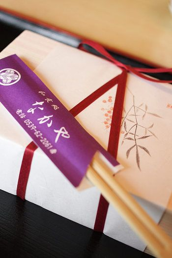 Japanese Bento Box Lunch Package with Chopsticks 弁当