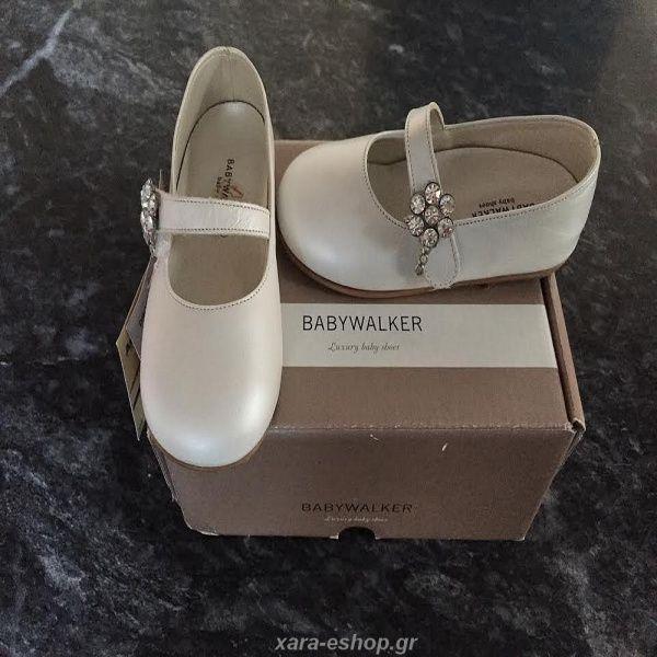 Γοβάκι Βάπτισης Babywalker BS 845 Basic