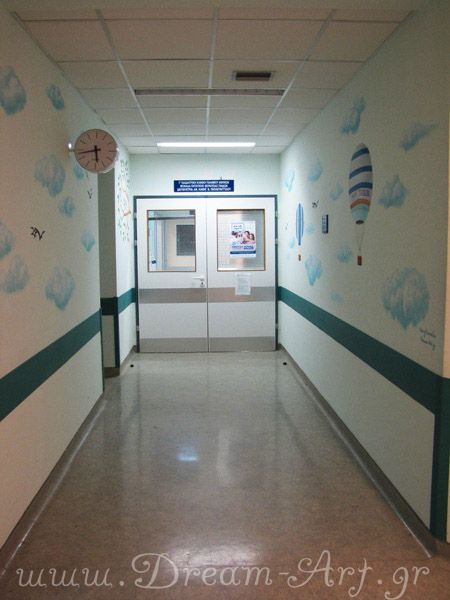 Ζωγραφική στο Νοσοκομείο 'ΑΤΤΙΚΟΝ'