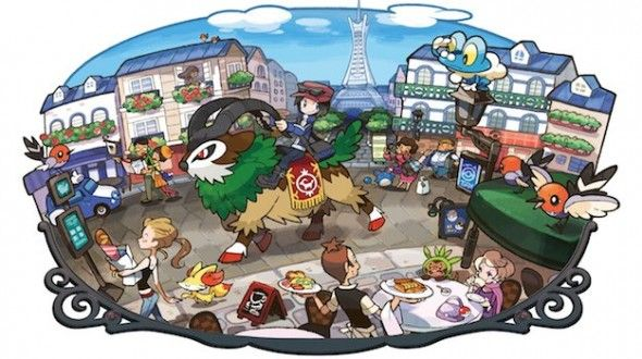 Pokemon Town