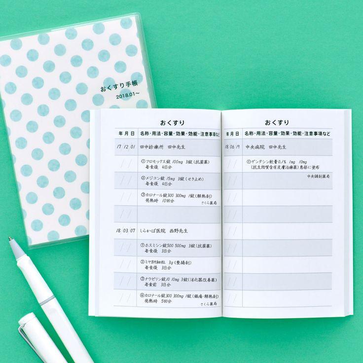 写真を2枚選べばオリジナル手帳が完成する「簡単手帳キット」ができました✨スマホで簡単に作れるのに、自分好みのカスタマイズも可能。選べる表紙は200種類以上。付箋やシール、診察券が挟める上質なカバー付きで500円から。第一弾はすぐに役立つ「おくすり手帳」「月間スケジュール帳」「メモ帳」の3種類です。 #TOLOT #フォトブック #フォトアルバム #写真 #アルバム #photobook #photoalbum #album #photo #ブックカバー #手帳カバー #手帳 #文具 #文房具 #文具女子 #文具好き #文房具好き #スケジュール帳 #ブックカバー手作り #贈り物 #思い出 #日々の記録  #ペット #成長記録 #旅行 #お薬手帳 #おくすり手帳 #メモ帳 #プレゼント #文房具好きな人と繋がりたい