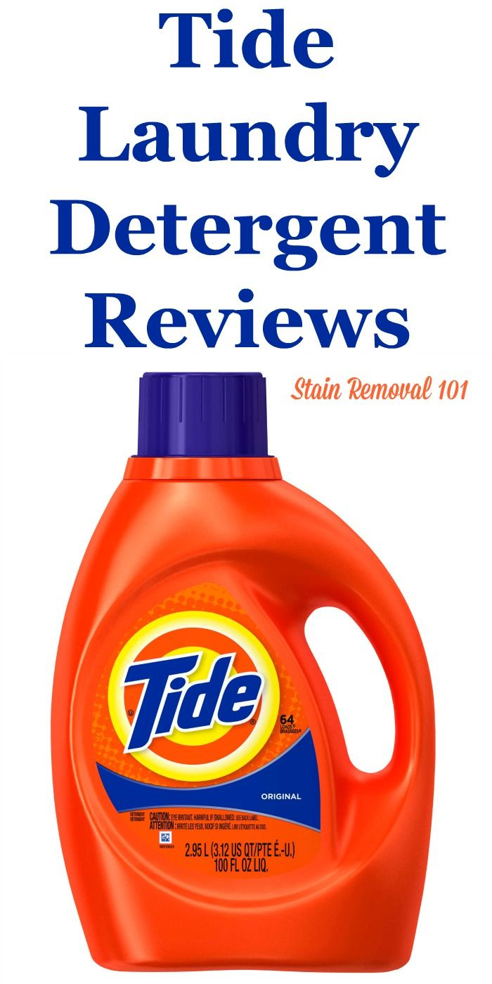 executive summary of tide detergent Tide detergent staples sites 1st bio-based detergent with the cleaning power of tide (65% bio-based) usda certified tide liquid laundry detergent.