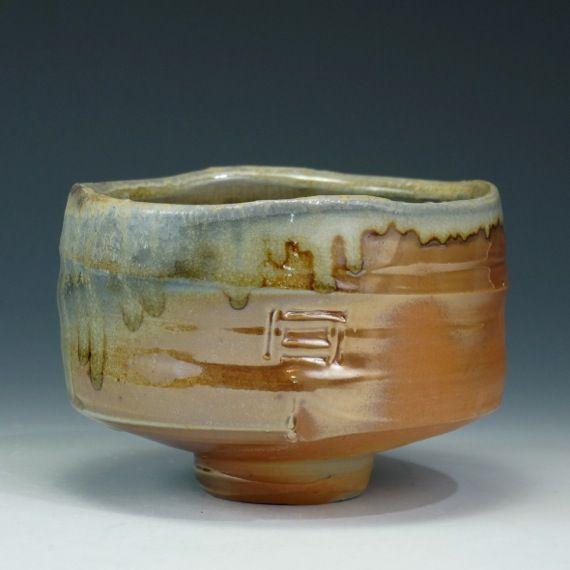 Crimson Laurel Gallery Kevin  Crowe Bowl