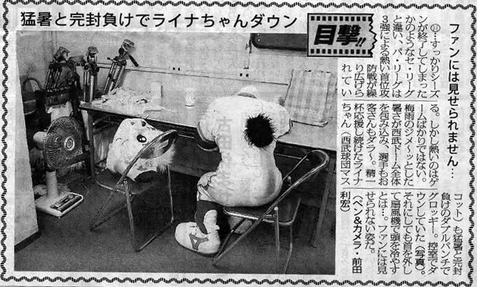 ボード「tsubakuro」のピン