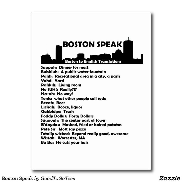 ... Boston Accents in Movies. Richard S. Dargan