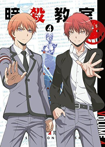 Anime Characters Like Karma : Ongoing assassination classroom Класс Убийц