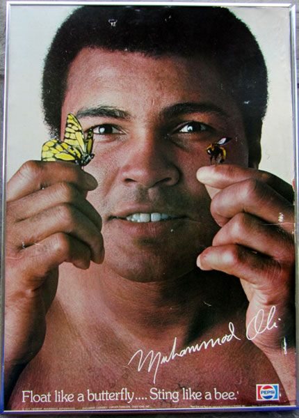 Muhammad Ali, floats like a butterfly and stings like a bee for Pepsi Cola......Uploaded By  www.1stand2ndtimearound.etsy.com