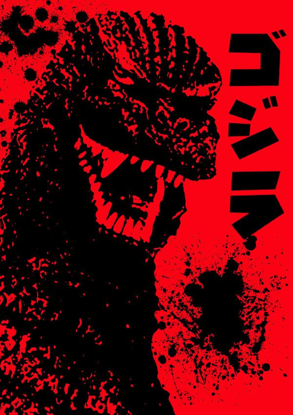 Godzilla 1984 Poster by ~Gojigirl