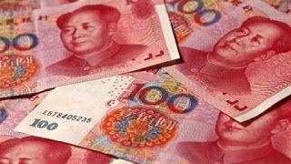 MUNDO CHATARRA INFORMACION Y NOTICIAS: Cotización del yuan chino hoy día martes 15 de sep...