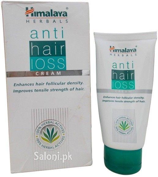 Himalaya Herbals Hair Loss Cream Price