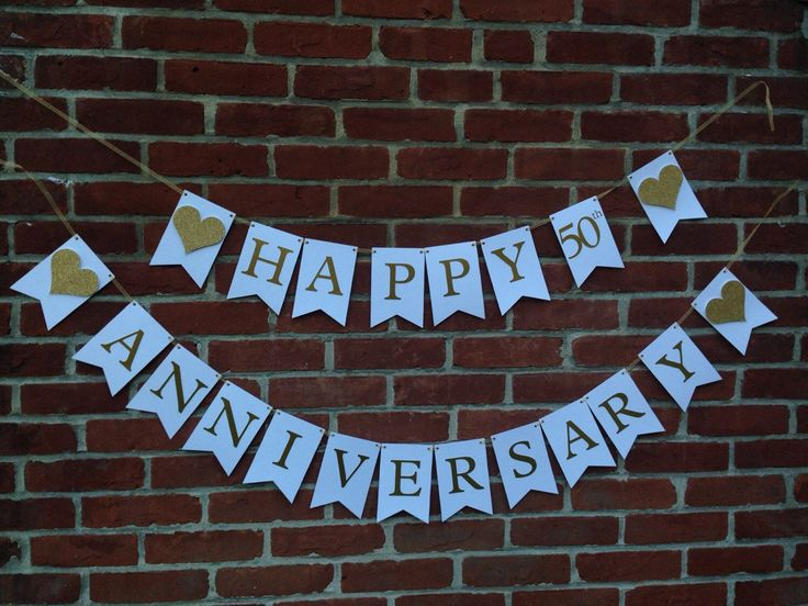 Happy 50th Anniversary banner, anniversary party, wedding – YOU pick colors – happy retirement banner, anniversary decorations – grandparents 50th