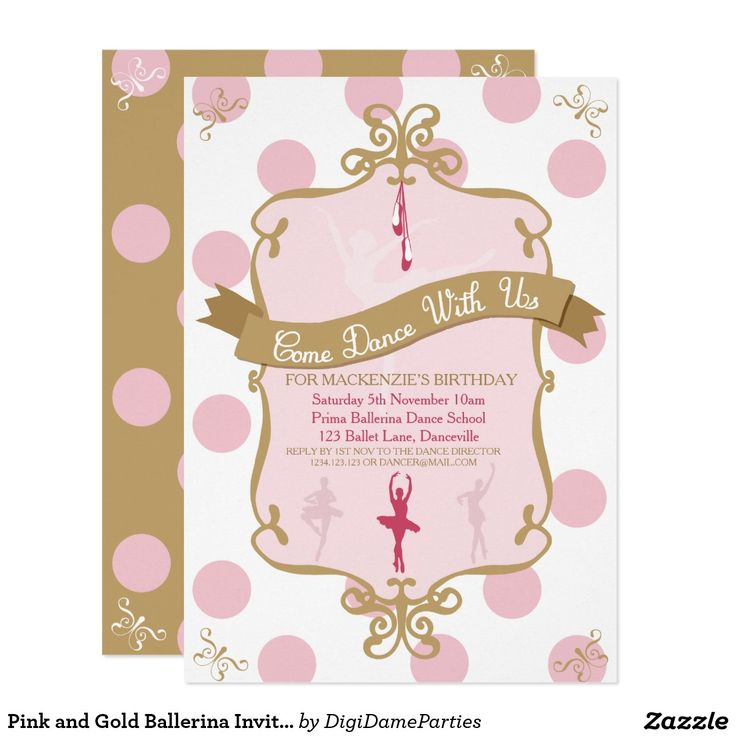Pink and Gold Ballerina Invitation Template by The Digi Dame Parties on Zazzle www.zazzle.com/digidameparties*