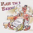 Заяц спрашивает у ежа: — «Вот у меня чешется левая рука, что будет?» — К деньгам. — А если правая? — К гостям. — А если правая нога? — Ходить много будешь. — А если левая нога? — Слушай заяц иди-ка ты лучше в баню! #opensauna_ru #открытаясауна_рф #отдых #баня #сауна #парилка #финская #хамам #бассейн #вбаню #сауна #купель #спа #массаж #здоровье #караоке #слегкимпаром #ароматерапия #джакузи #веник #бильярд #spa #detox #relax #today #vscocam