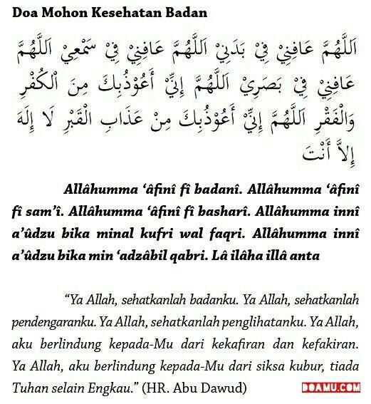 Doa Mohon Kesehatan Badan