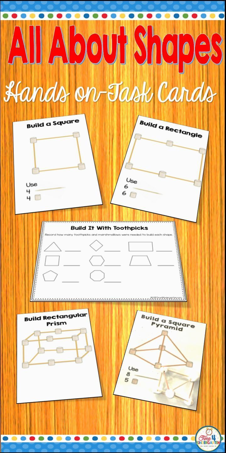 Flat And Solid Shapes Geometry For Kindergarten And First Grade In 2020 Kumon Math Learning Worksheets Math Work Stations
