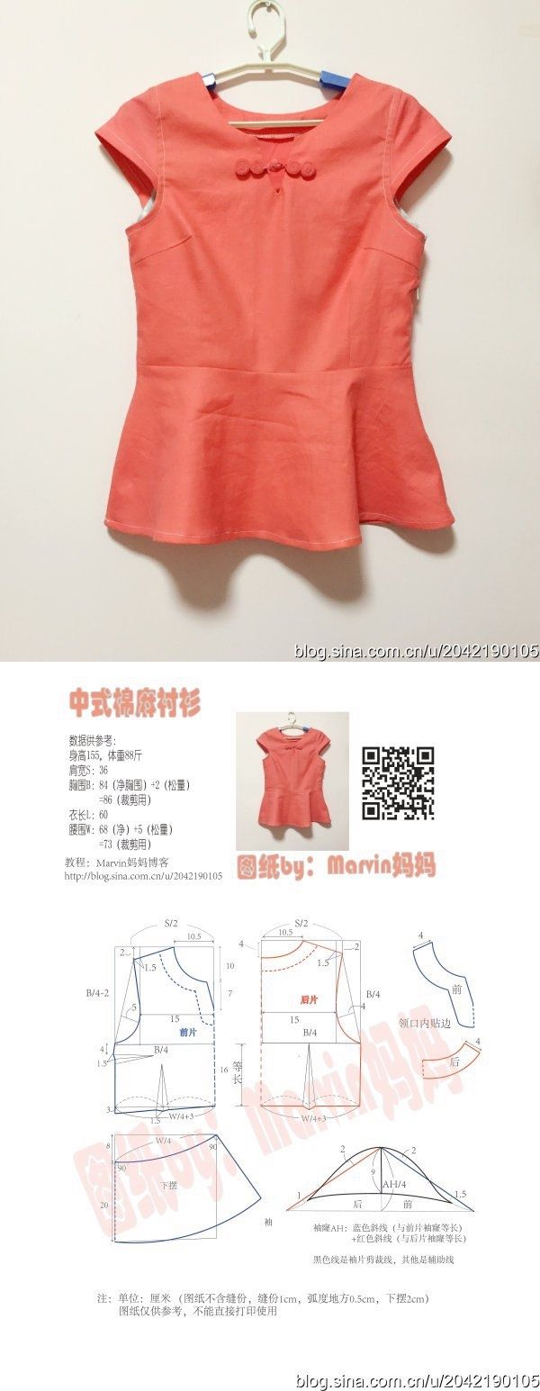 Women Pomegranate flower color shirt...♥ Deniz ♥