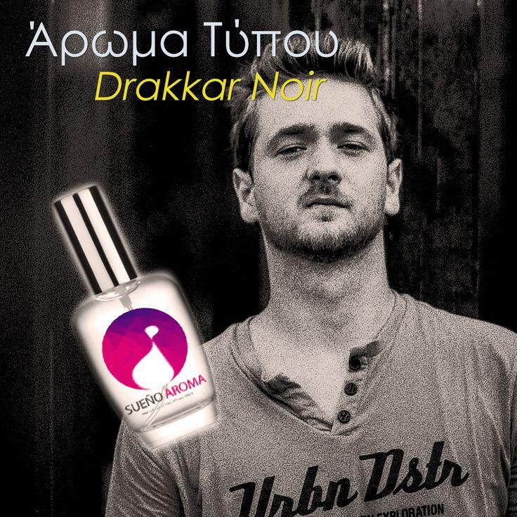 Drakkar Noir Guy Laroche άρωμα τύπου για άντρες
