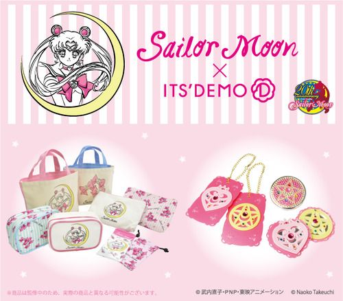 Woo! Sailor Moon collaboration with ITS' DEMO! Love that chain! http://www.moonkitty.net #SailorMoon
