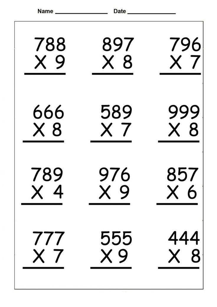 4th Grade Multiplication Worksheets   Best Coloring Pages ...