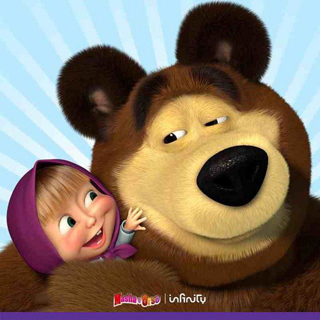 Exceptionnel 155 best Masha e Orso images on Pinterest | Bear party, Masha and  WG21