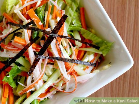 Image titled Make a Kani Salad Step 7