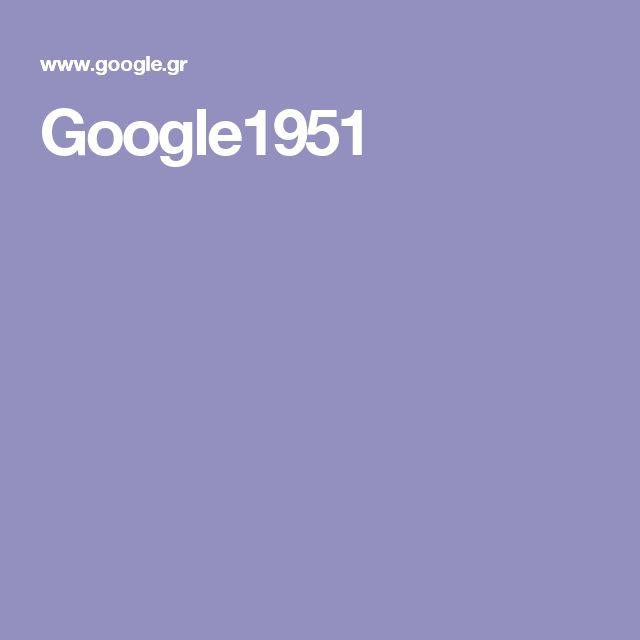 Google1951
