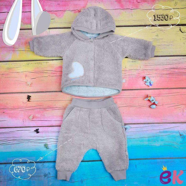 Сегодня Крещение, поздравляем православных мамочек! В прорубь окунулись?! ➖➖➖➖➖➖➖➖➖➖ ❄️ Очень очень классная и мягкая кофточка для мальчика, пушистая, с х/б подкладиком. Малыши любят прикасаться к такой одежде. Есть такая же розовая для девочек ⛄️ Артикул: 116142 ❄️#распашонкидляноворожденных_evikris 💸 Цена 1530₽ 📌 Размеры: #56_evikris_boy #62_evikris_boy #68_evikris_boy #74_evikris_boy #80_evikris_boy #86_evikris_boy ➖➖➖➖➖➖➖➖➖➖ ❄️А еще есть штанишки для полного комплекта, пушистые и…