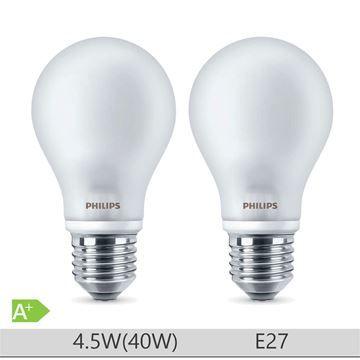 Set 2 becuri LED Philips 4.5W E27 forma clasica A60, lumina calda Catalog becuri LED https://www.etbm.ro/becuri-led in gama completa disponibil pe https://www.etbm.ro