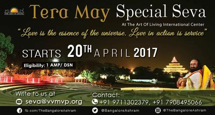 Art of Living International Center, Bangalore invites you to come, serve and celebrate birthday of Gurudev Sri Sri Ravi Shankar.  Tera May Special Seva starts 20th April 2017 onwards.  Eligibility: 1 AMP / DSN To apply: seva@vvmvp.org   For details call: +91 9711302379, +91 7908495066