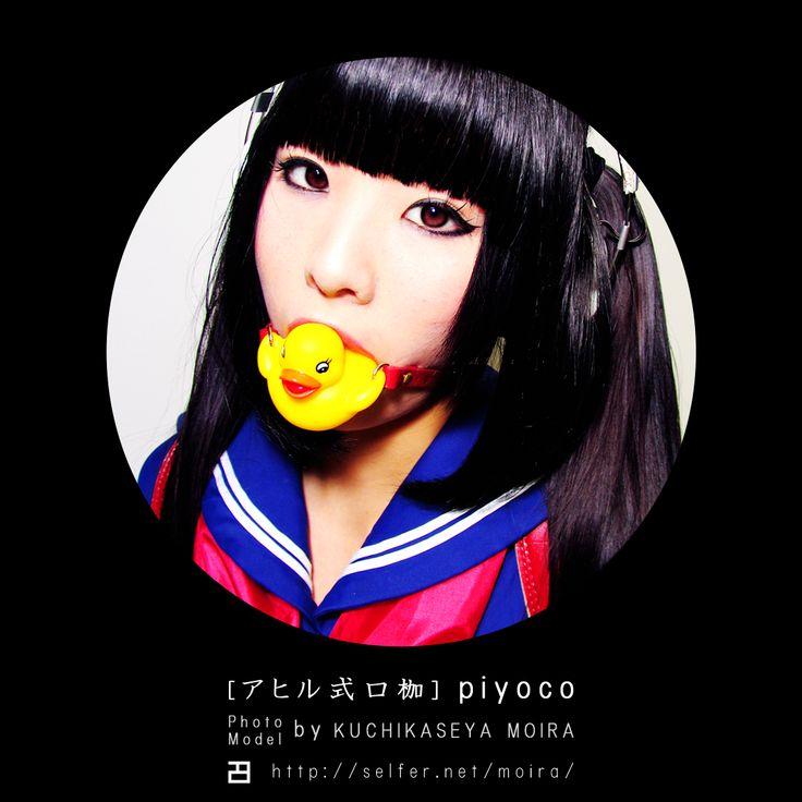 [Lolita-Line]piyoco