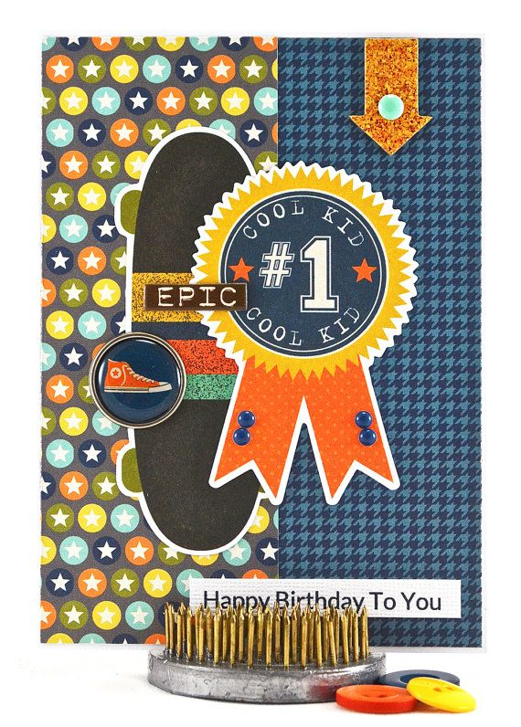 Boy's Skateboard/#1 Cool Kid/High Top Birthday Card by thecardkiosk on Etsy.