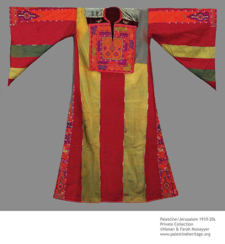 Janeh-wa-nar dress from Lifta , circa 1930s.