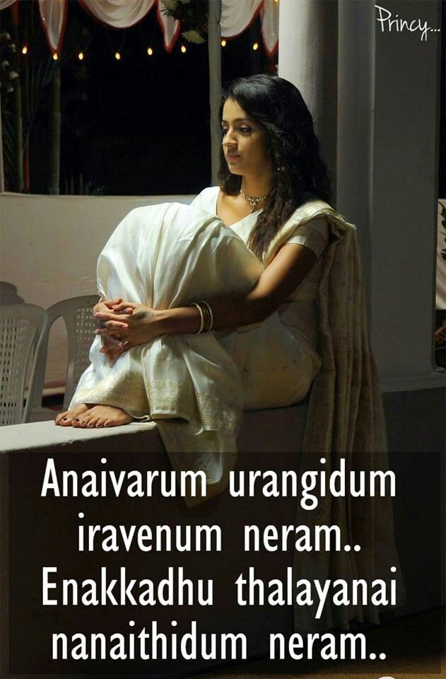 33 best images about lyrics || tamil on Pinterest | Song lyrics, Songs ...