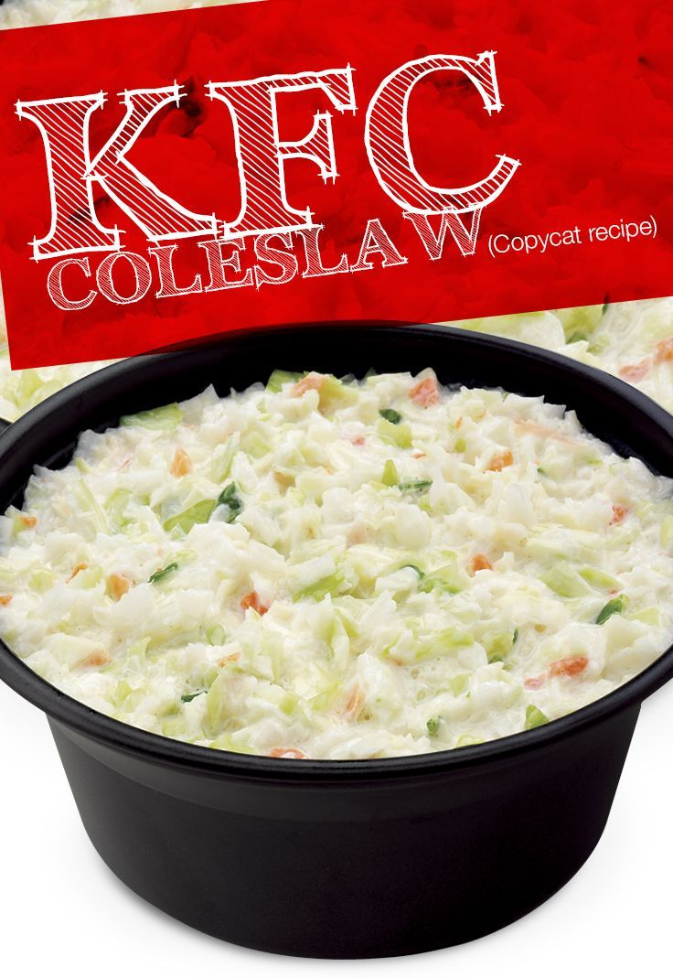 Looking for the perfect side for your Father's Day Cookout? Look no further than this secret KFC Cole Slaw copycat recipe. You'll be making this all summer long!
