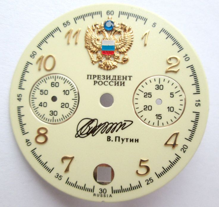 President of Russia DIAL FOR THE WATCH Chronograph 3133 #Poljot