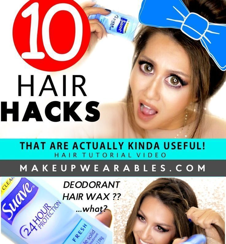 10 Lazy Girls Weird Hair Hacks and Lazy Easy Hairstyles tutorial! Simple Beauty Life hairstyling Hacks for busy everyday girls! #beauty #Girls #hacks ...