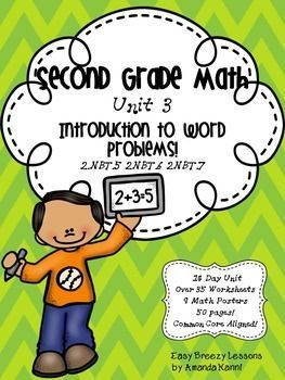 This is an introductory unit for word problems. This unit comes with 7 posters each stating the steps needed to tackle word problems. There are posters to remind students what key words are used in addition and subtraction problems as well as worksheets a