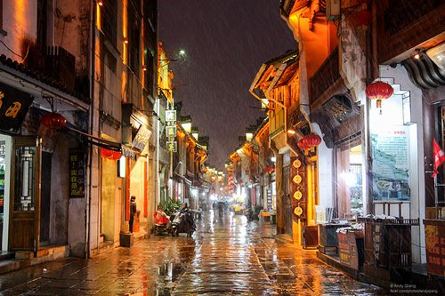 Tunxi Ancient Street | Huangshan city, Anhui province, China