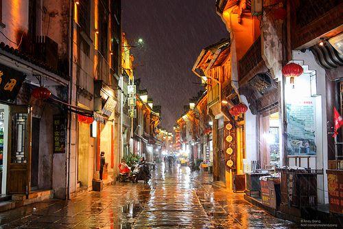 Tunxi Ancient Street | Huangshan city, Anhui province, China