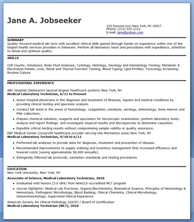 clinical laboratory technician resume