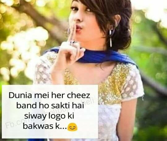 Desi moder girl with gossip words 3