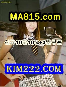 인터넷바카라量〓 M A 8 1 5。컴〓룰렛사이트ネ우리카지노㋘우리카지노M윈스카지노㋢헬로우카지노 인터넷바카라量〓 M A 8 1 5。컴〓룰렛사이트ネ우리카지노㋘우리카지노M윈스카지노㋢헬로우카지노 인터넷바카라量〓 M A 8 1 5。컴〓룰렛사이트ネ우리카지노㋘우리카지노M윈스카지노㋢헬로우카지노