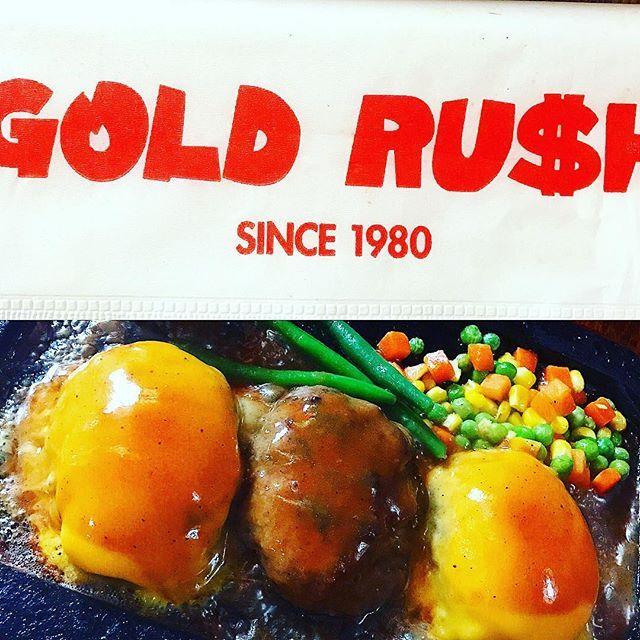 . 今日のランチは ずっと気になってたゴールドラッシュで 300gハーフ&ハーフのハンバーグ🍖🍖 濃厚で食べ応えがあってお気に入り😍😍 次回は1ポンドに挑戦してみよ☀️ #shibuya#tokyo#lunch#hamburg#beef#meat#cheese#goldrush#exile#hamburgsteak#300g#渋谷#渋谷ランチ#渋谷デート#夫婦デート#肉スタグラム#ハンバーグ#肉#ゴールドラッシュ#ゴールドラッシュハンバーグ#肉盛り#デブ活#食テロ#チーズ#ランチ#ハンバーグ師匠#牛肉#肉レポ