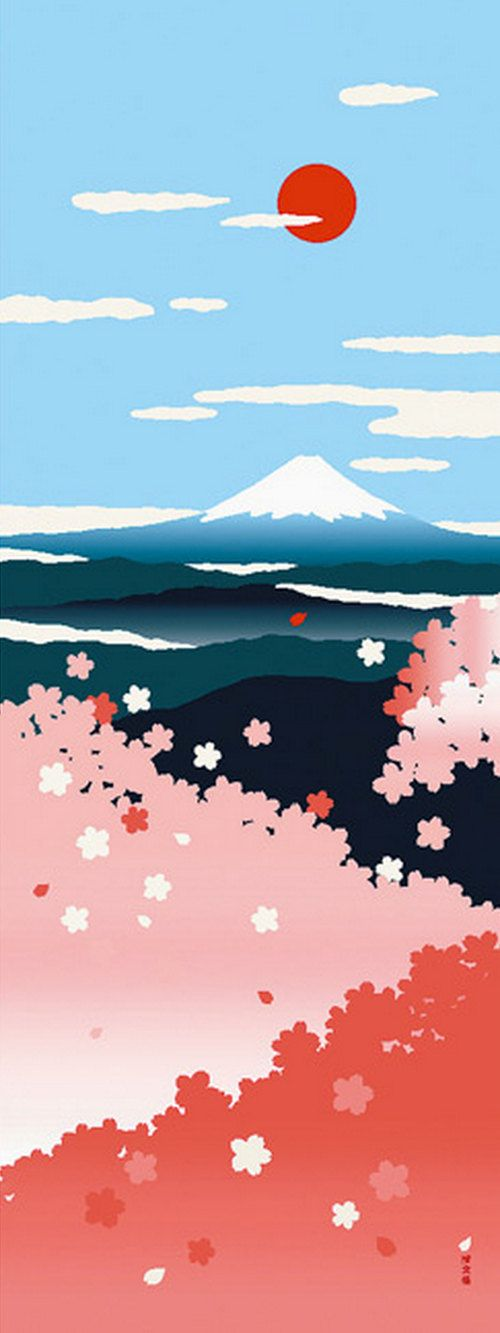 Japanese Tenugui Cotton Fabric, Cherry Blossom, Sakura & Mt.Fuji, Hand Dyed Fabric, Spring Floral Art Wall, Wall Decor, Home Decor, h307