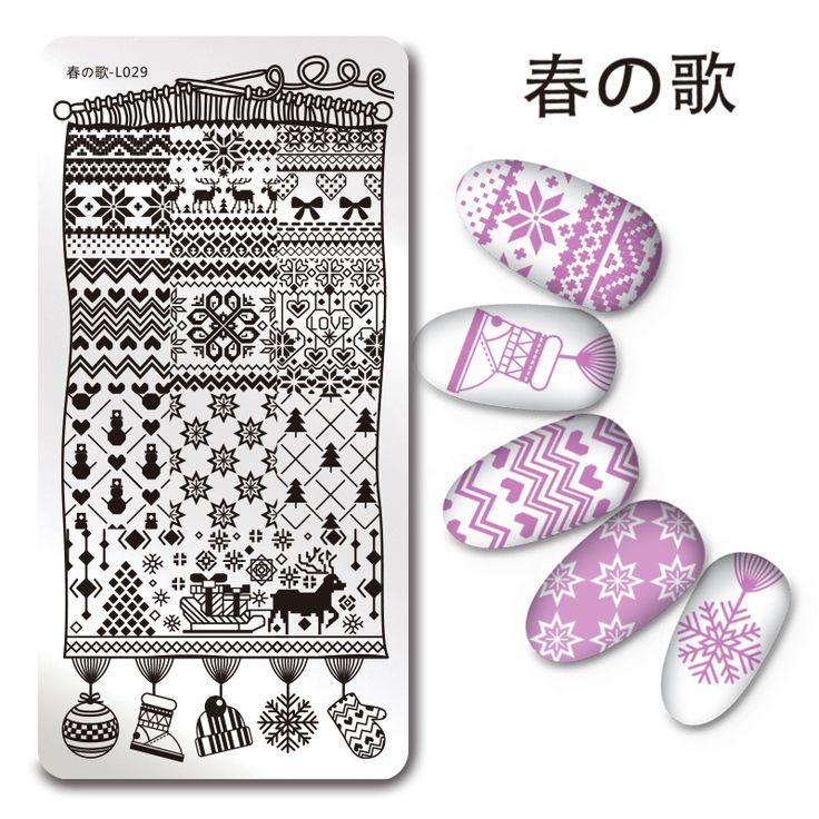 1 St Kerst Stempelen Plaat Rechthoek Sneeuwvlok Hart Nail Stempelen Template Manicure Nail Art Plaat Harunouta L029