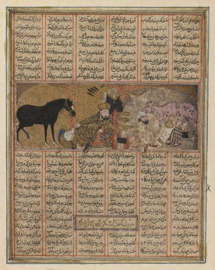 Bahram Gur in a Peasant's House, folio from the so-called 'Second Small Shahnama' Medium: Ink, opaque watercolors, gold on paper Dates: early 14th century Dynasty: Ilkhanid Period: Ilkhanid Period