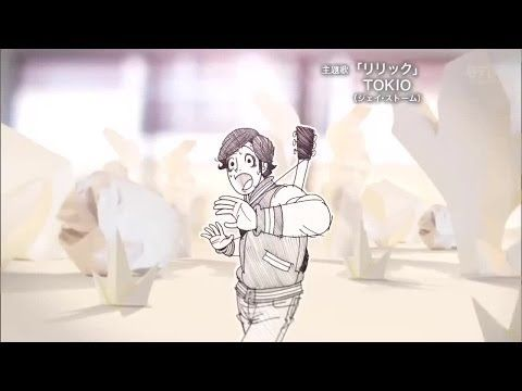 ☆★泣くな、はらちゃん◇◆エンディングテーマ◆◇主題歌『リリック』TOKIO★☆ - YouTube