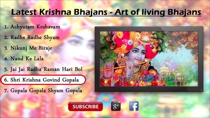 Latest Krishna Bhajans Art of living Bhajans || Achyutam Keshavam || Jai...