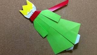 Origami diagram of the Little Prince