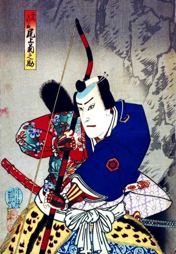 the art of ukiyo e and its history in japan Ukiyo-e was an art style that came out of a period of japanese isolationism beginning in the 18th century ukiyo-e itself translates from the japanese to pictures of the floating world the movement was centered in edo, then the capital city of japan.